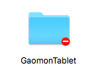 GAOMON driver folder showing No access in Mac