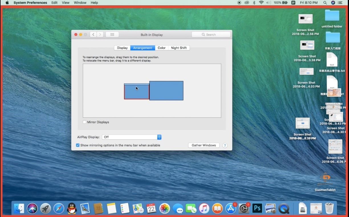 The display with this red rectangle is the primary display in Mac--to select current display in GAOMON driver