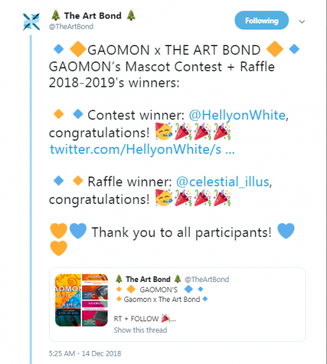 Winner Notification of GAOMON Mascot Design Contest 2018 on Twitter