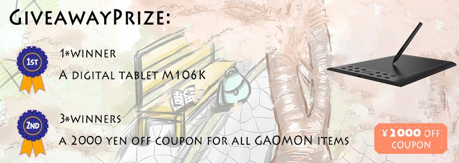 GAOMON Giveaway prize