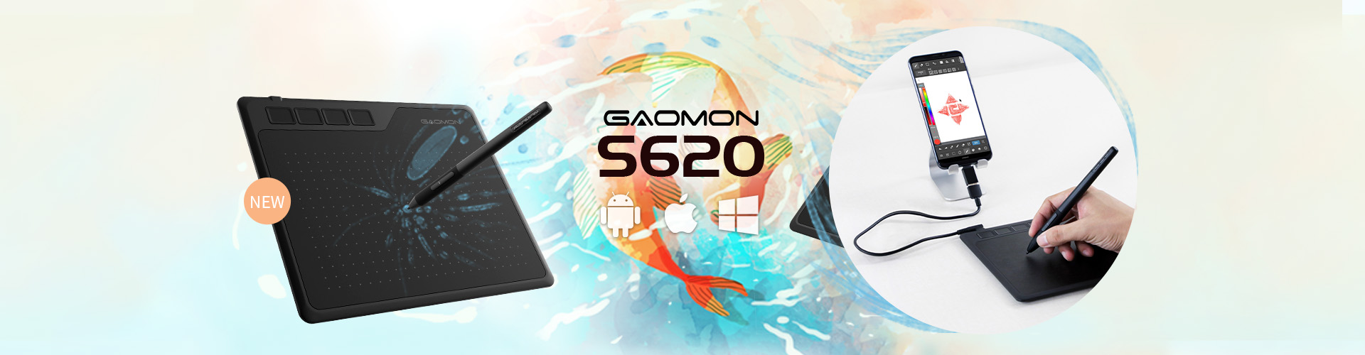 GAOMON Releases an Android Phone Compatible Tablet