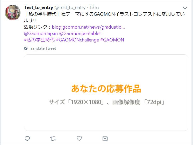 Example via Twitter