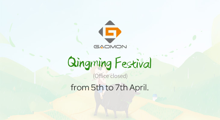 GAOMON closed on Qingming Festival-holiday notification