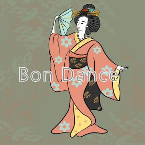 Japanese Obon Festival dance