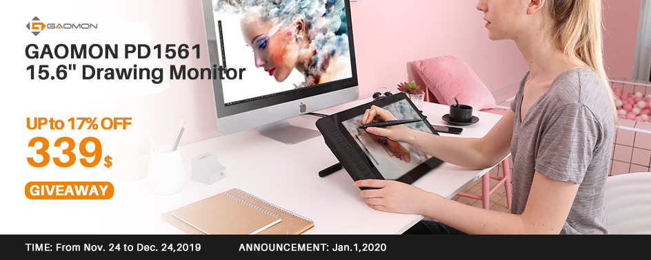 GAOMON 2019 Christmas Giveaway — PD1561 Drawing Monitor