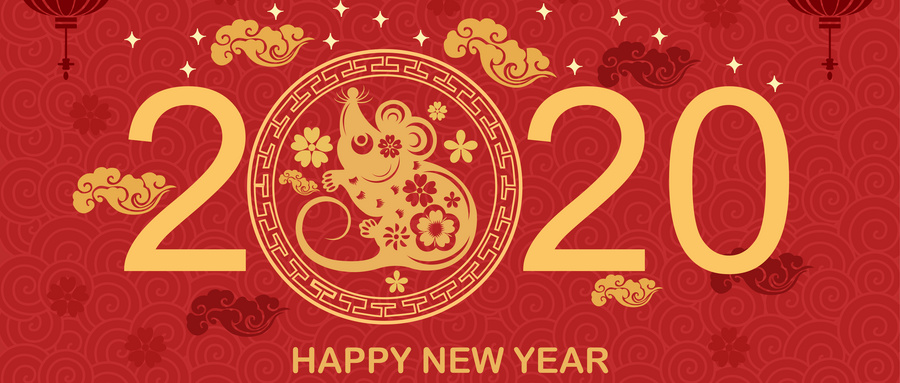 2020 Spring Festival Holiday Notification: Office Closed From Jan 19th to Feb 1st