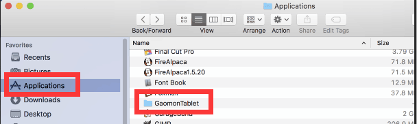 Go 'Finder'-->'Applications', and find the folder 'GaomonTablet'