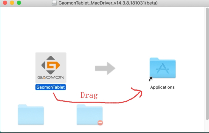 "Drag the gaomon tablet driver into the ""Application"" folder"