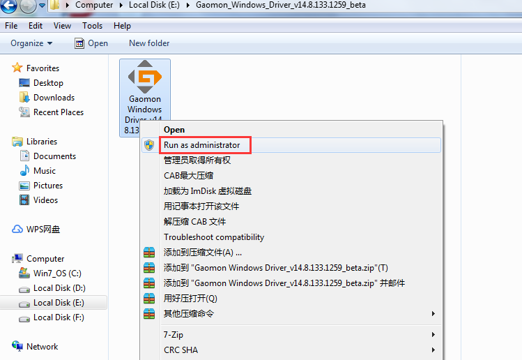 "Click ""Run as administrator"" to install GAOMON driver"